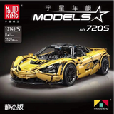 3149PCS MOULDKING 13145S McLaren 720S