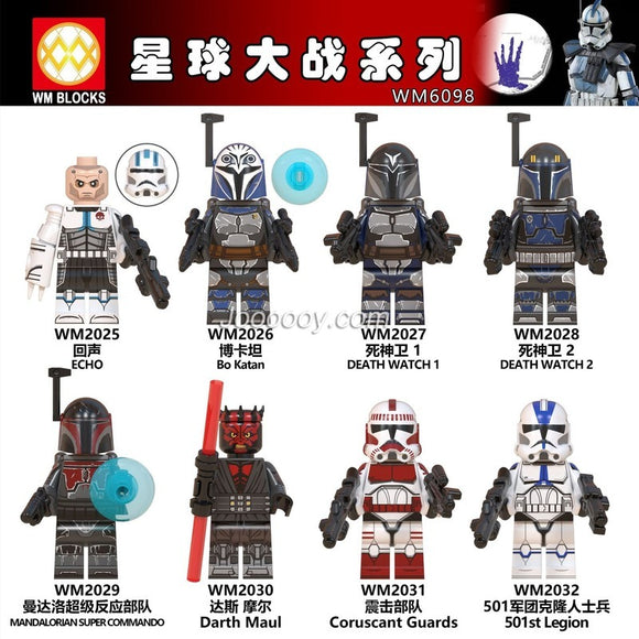 WM6098 Star Wars minifigures