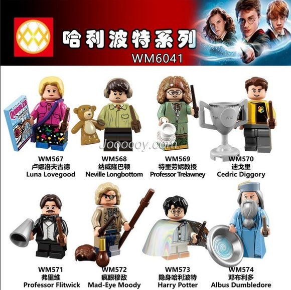 WM6041 Harry Potter Series Minifigures
