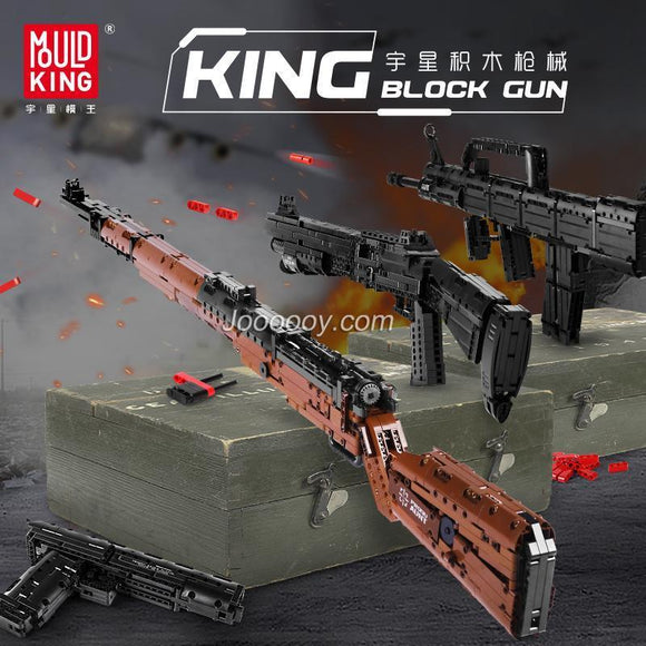 Mould King 14001-14005 Block Gun