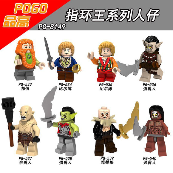 PG8149 The Lord Of The Rings Azog Bilbo Strong Orc Buliding Blocks