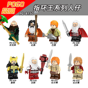 PG8150 Building Blocks Thorin Famous Model Lord Of The Rings Dwalin Bifur Bain Balin Figures