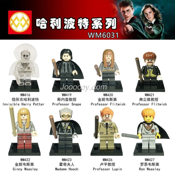 WM6031 Harry Potter minifigures