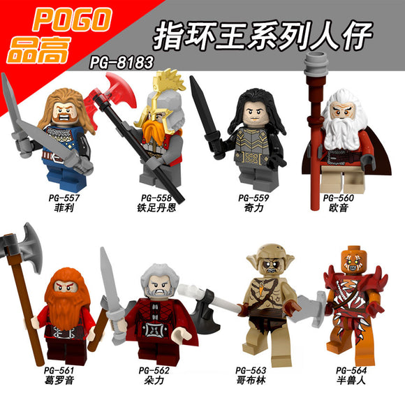 Pg8183 Lord of the Rings series minifigures