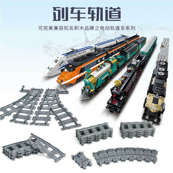Train building blocks track Train straight track bend fork tracks rails