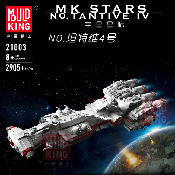 2905pcs MOULDKING Tantive IV