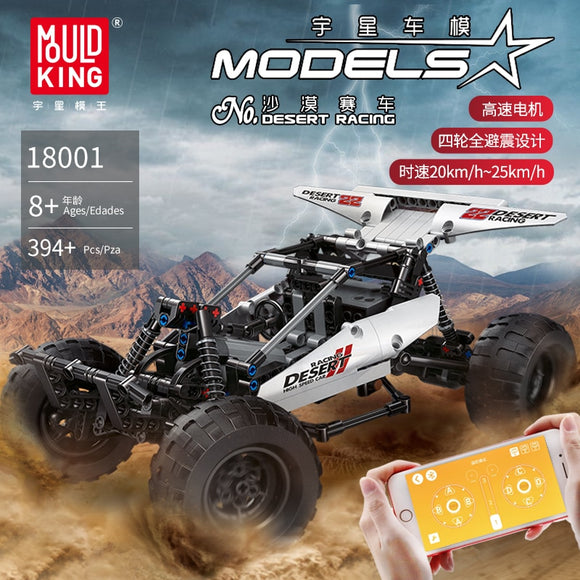 Mouldking 18001 Desert Racing Remote Control Car