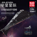 10368pcs MOULDKING 21004 Star Wars  UCS Dreadnought Star Destroyer