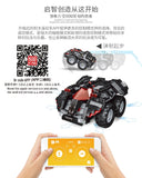 MOULD KING 13020 Technic Series RC App Controlled mobile Model 76112