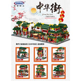 Xingbao Blocks 01103 Chinese Town 6 in 1 Ancient Architecture Streetscape Building Blocks