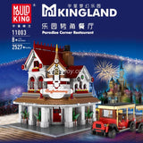 Mould King11003 MKingLand:Paradise Corner Restaurant