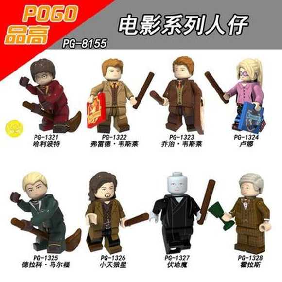 PG8155 Harry Potter Series Minifigures