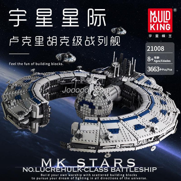 Mould King 21008 Star wars Lucrehulk Class Battleship Droid Control Ship