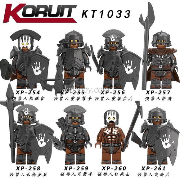 KT1033 The Lord Of The Rings minifigures