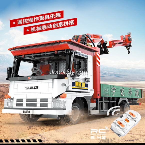 1380PCS Xinyu YC-GC007 Crane Lorry
