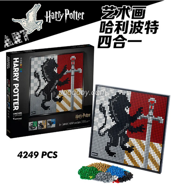 4249PCS 8902 Harry Potter Art Painting Four in One