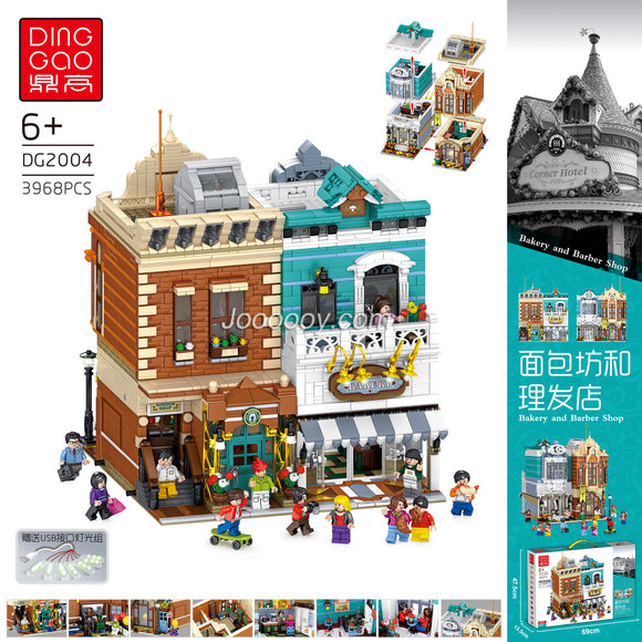 3968PCS DG2004 Bakery and Barber Shop with Lights