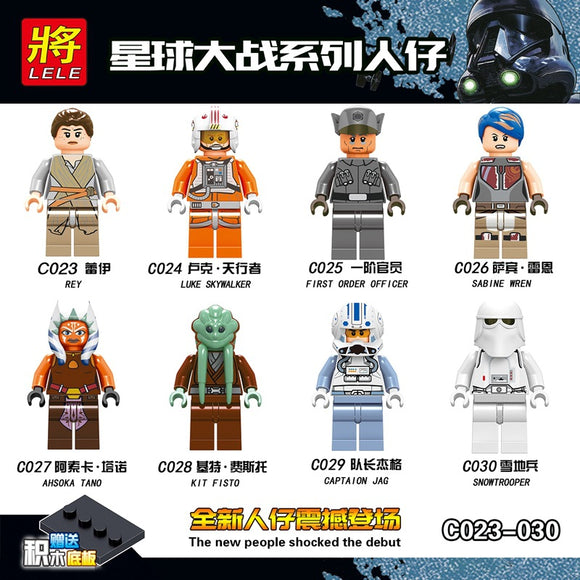 star wars mini figures 23-31