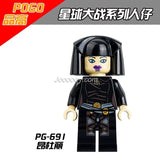 PG8037 Star Wars minifigures