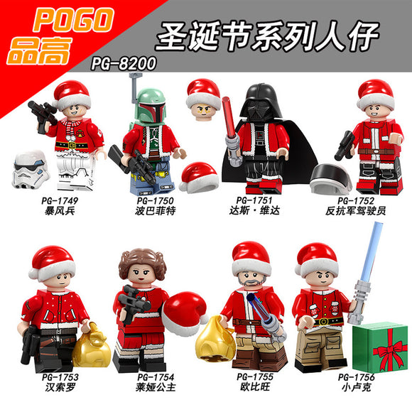 PG8200 Star Wars Series Merry Christmas