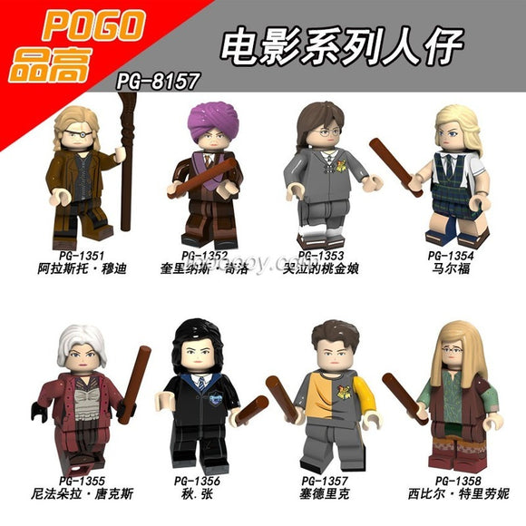 PG8157 Harry Potter Movie Series Minifigures