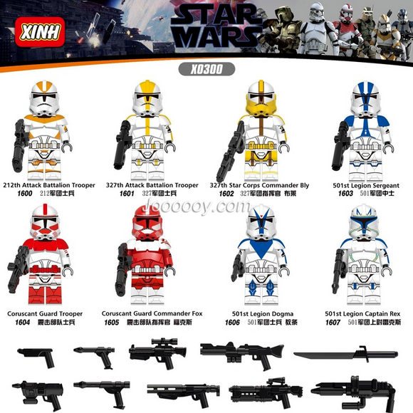 X0300 Star Wars minifigures