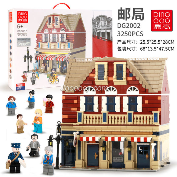 3250PCS DG2002 The Post Office