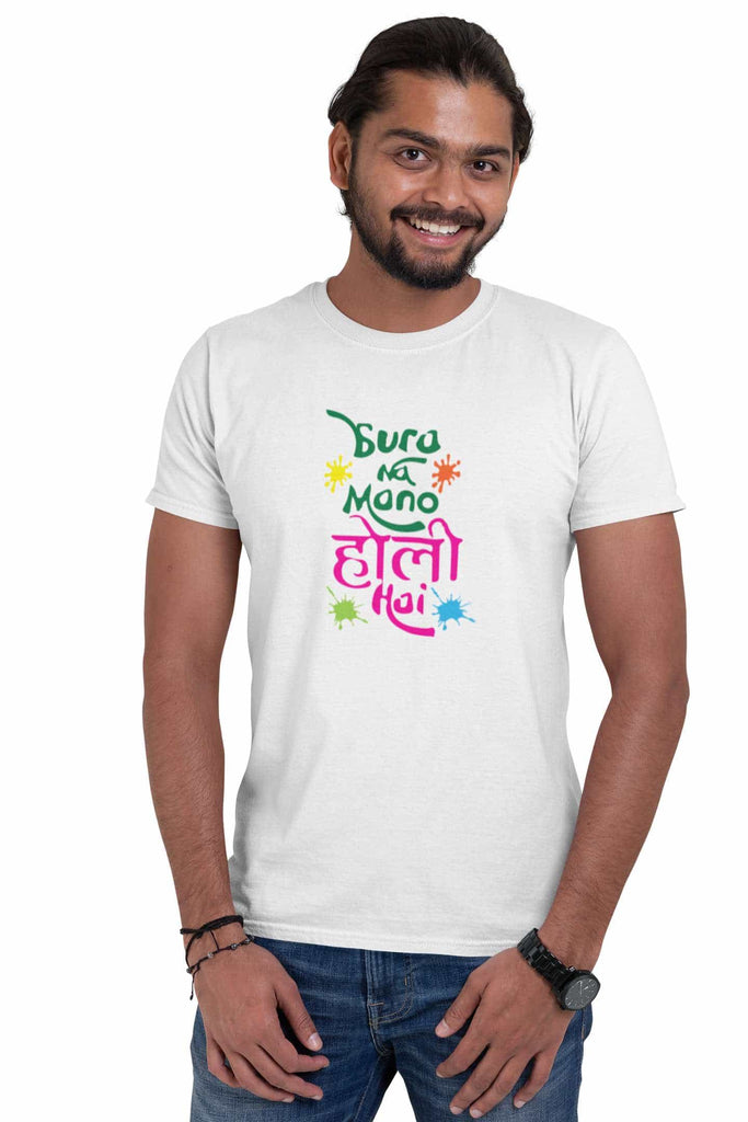 Bura Na Mano Holi Hai White T-Shirt For Men - ThatChimp