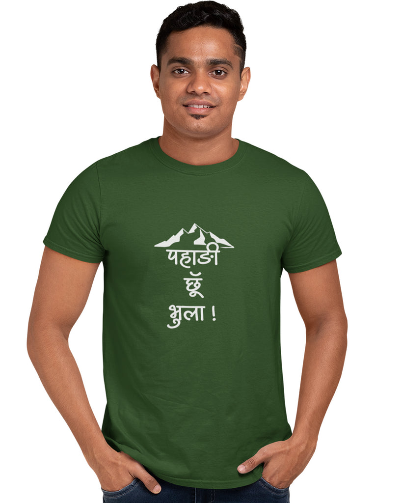 Pahadi Chu Bhula Olive Green T-Shirt For Men