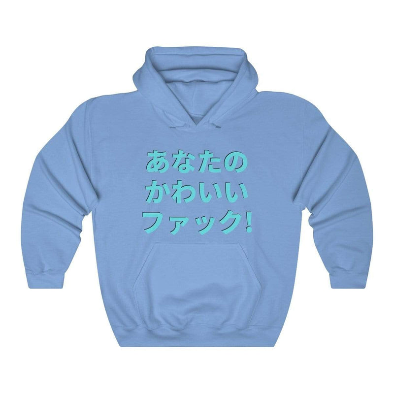 Printify Hoodie Carolina Blue / S The F%*k Your Kawaii Oversized Hoodie 850440582