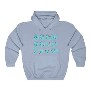Printify Hoodie Light Blue / S The F%*k Your Kawaii Oversized Hoodie 850441005