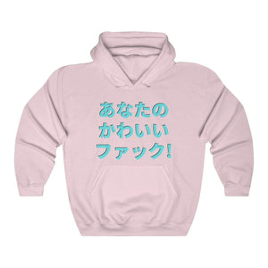 Printify Hoodie Light Pink / L The F%*k Your Kawaii Oversized Hoodie 850440507