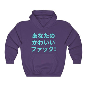 Printify Hoodie Purple / S The F%*k Your Kawaii Oversized Hoodie 850440600