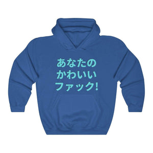 Printify Hoodie Royal / S The F%*k Your Kawaii Oversized Hoodie 850440606