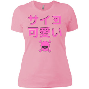 CustomCat T-Shirts Light Pink / X-Small NL3900 Next Level Ladies' Boyfriend T-Shirt 829-8322-78264409-39582