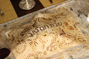 Hand-Made Gold Silk and Tulle Beaded Challah Cover - The Jewish Kitchen