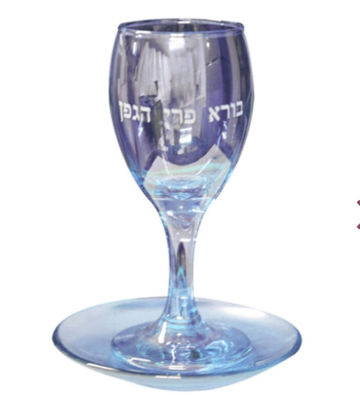 Hand Blown Glass Blue Kiddush Cup and Tray