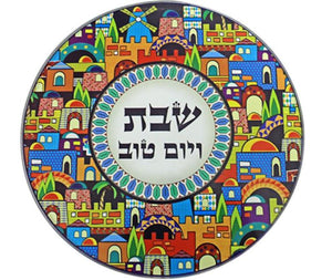 Multi-Color Holy Land Glass Trivet