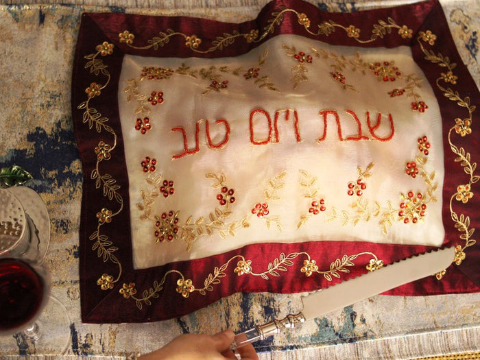 Hand-Made Burgundy Silk Border Challah Cover with Beading