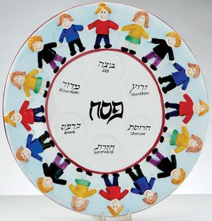 Whimsical Children's Ceramic Seder Plate