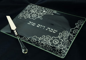 Glitter Challah Plate - The Jewish Kitchen