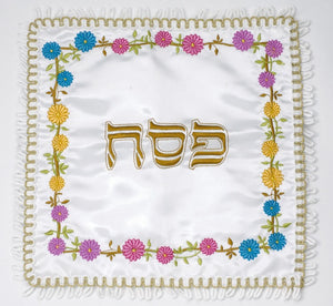 Embroidered Floral Motif Matzoh Cover