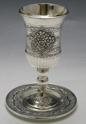 Embossed Flower Kiddush Cup & Tray - The Jewish Kitchen