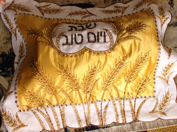 Hand-Made Gold & White Silk Challah Cover with Beading