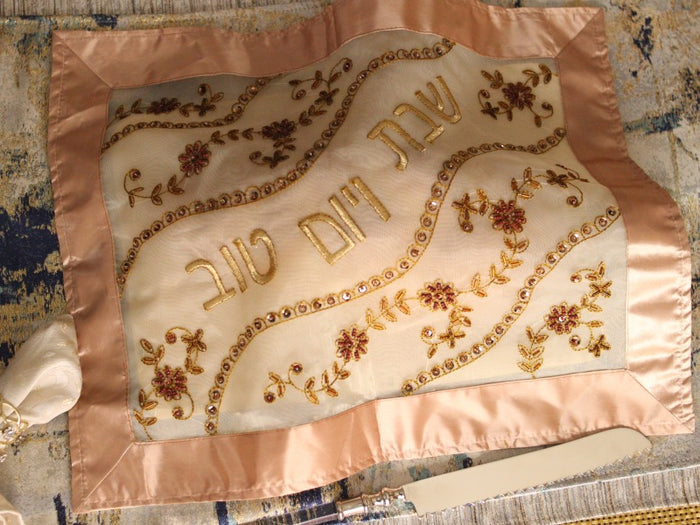 Hand-Made Embroidered Silk Challah Cover with Beading