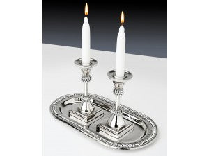 Jeweled Stainless Steel Candle Holders & Tray - The Jewish Kitchen