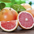Grapefruit Peel 5 ml