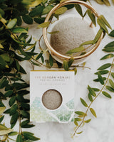 Konjac Facial Sponge - The Elements: Earth, The Konjac Sponge Co, The Clean Market