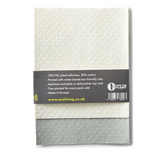 Compostable Sponge Cleaning Cloths (Pack of 2) - The Clean Market