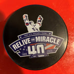 Relive the Miracle 40th Anniversary Puck